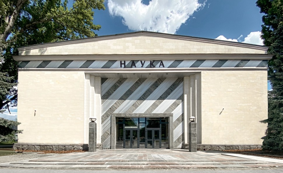 У Києві відкриється перший «Музей науки»!