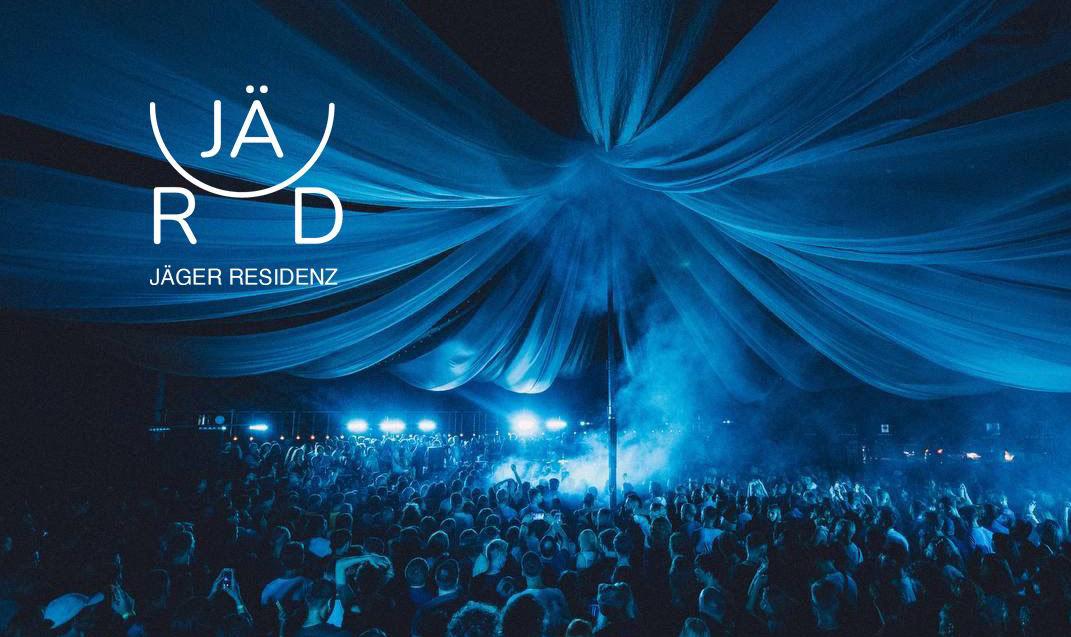 Järd - новий концертний майданчик на ВДНГ