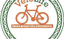 Velolife