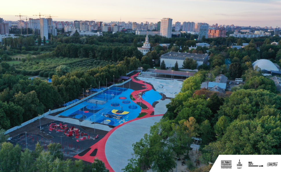 Захід з нагоди відкриття урбан-парку перенесено