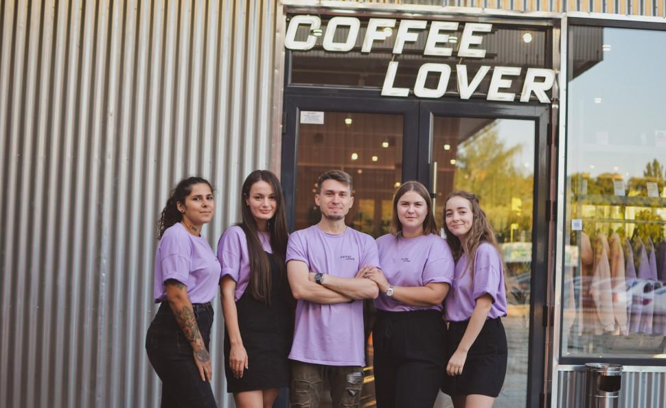 Кав'ярня Cofee Lover