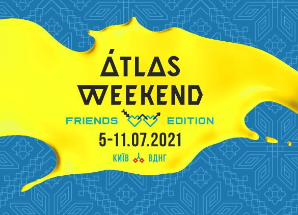 Перші анонси від Atlas Weekend!