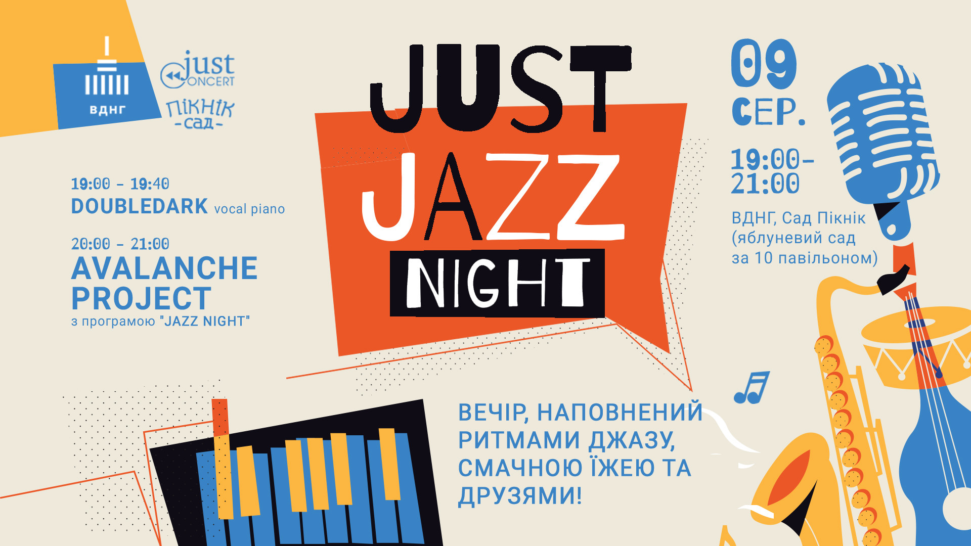 Just Jazz Night