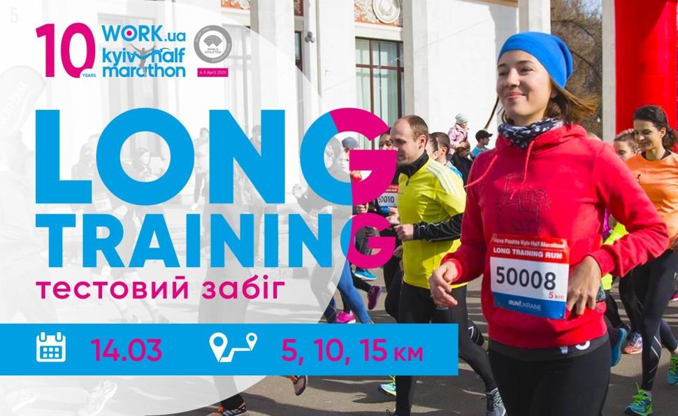 Long Training 5, 10, 15 km