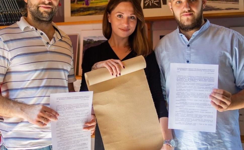 Підписання Меморандуму про партнерство з екологічною компанією RE-leaf PAPER