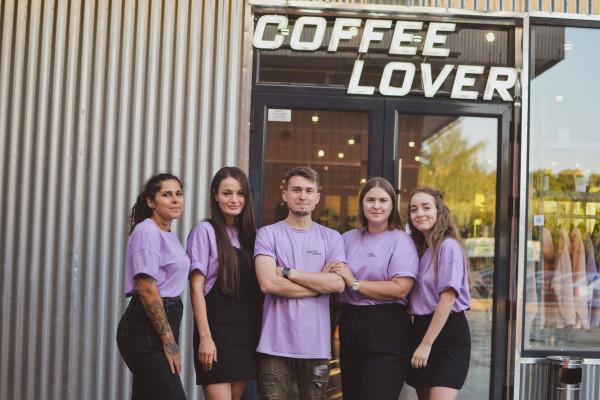 Кавовий простір «Coffee Lover»