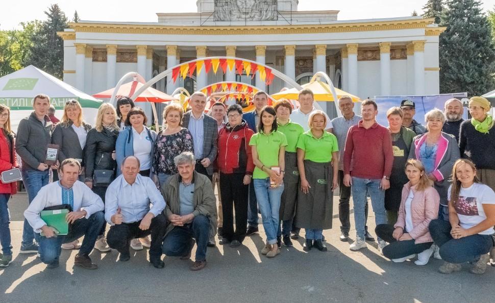 На ВДНГ відбувся ХІІ Всеукраїнський Ярмарок органічних продуктів