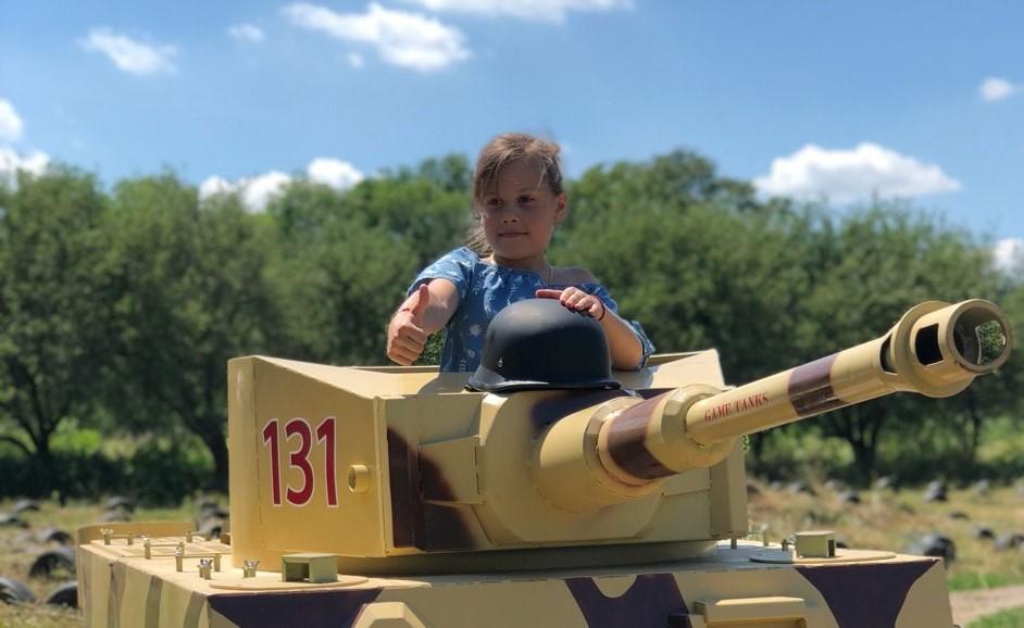 Танкодром, квадротрек «Екстрім-Рент»
