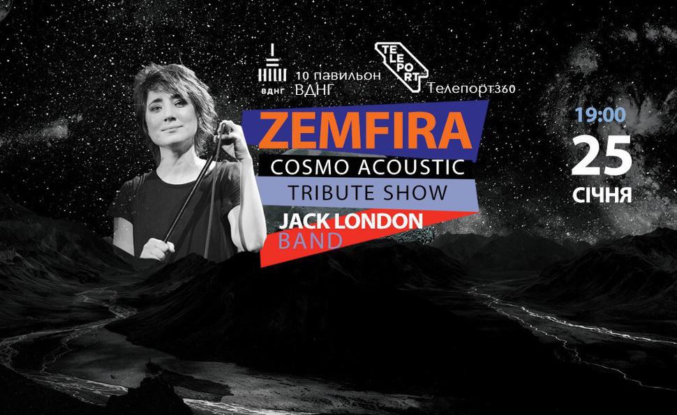 Трибьют шоу Zemfira cosmo acoustic