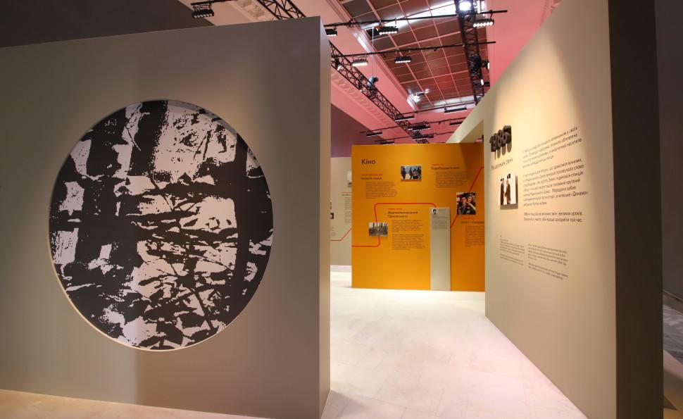 Перший погляд на виставку  «Чорнобиль.Подорож» у 35-ту річницю Чорнобильської катастрофи