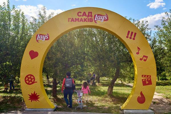 Сад гамаків від ТМ Lay`s